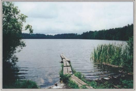Большое Жеренское озеро, 1997.jpg