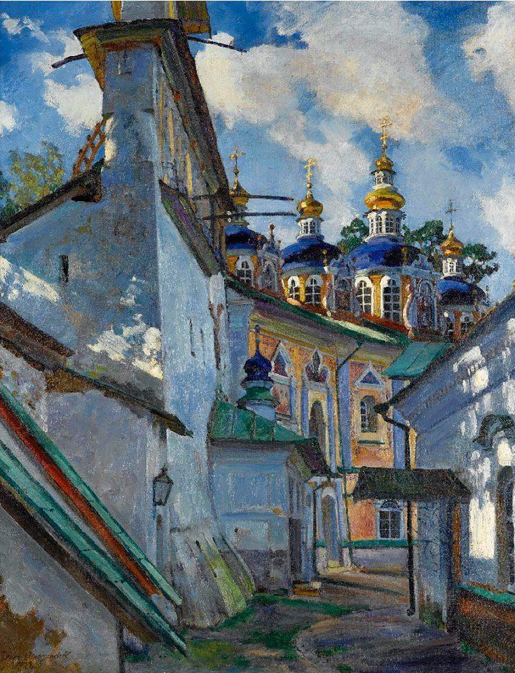 Виноградов Сергей_Псково-Печорский монастырь до 1938.jpg