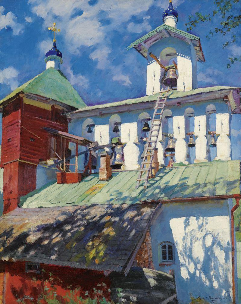 Виноградов Сергей_Псково-Печорский монастырь3 до 1938.jpg