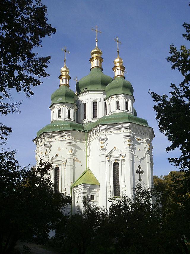 Георгиевский_Выдубицкого 1696.jpg