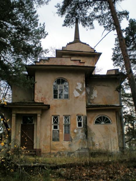 Дача В. К. Ефремоваphoto_126-129311.jpg