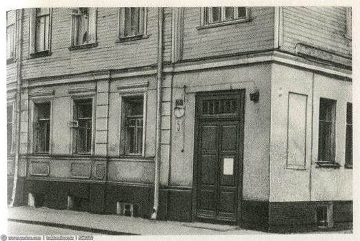 Дом Добровых в М.Лёвшинском (дом 5).jpg