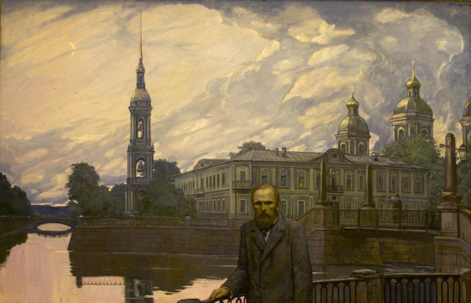 Достоевский - белая ночь.JPG