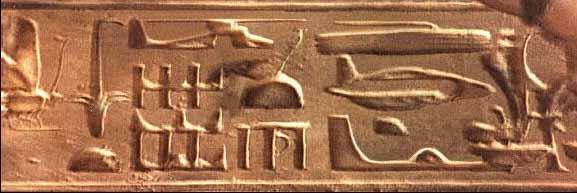 Египетская находка из Абидоса.jpg