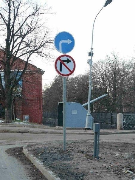 Знак Шрёдингера.jpg