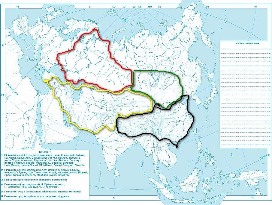 Карта_Евразиярв.jpg