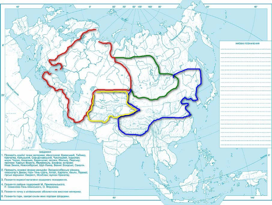 Карта_Евразиярц.jpg