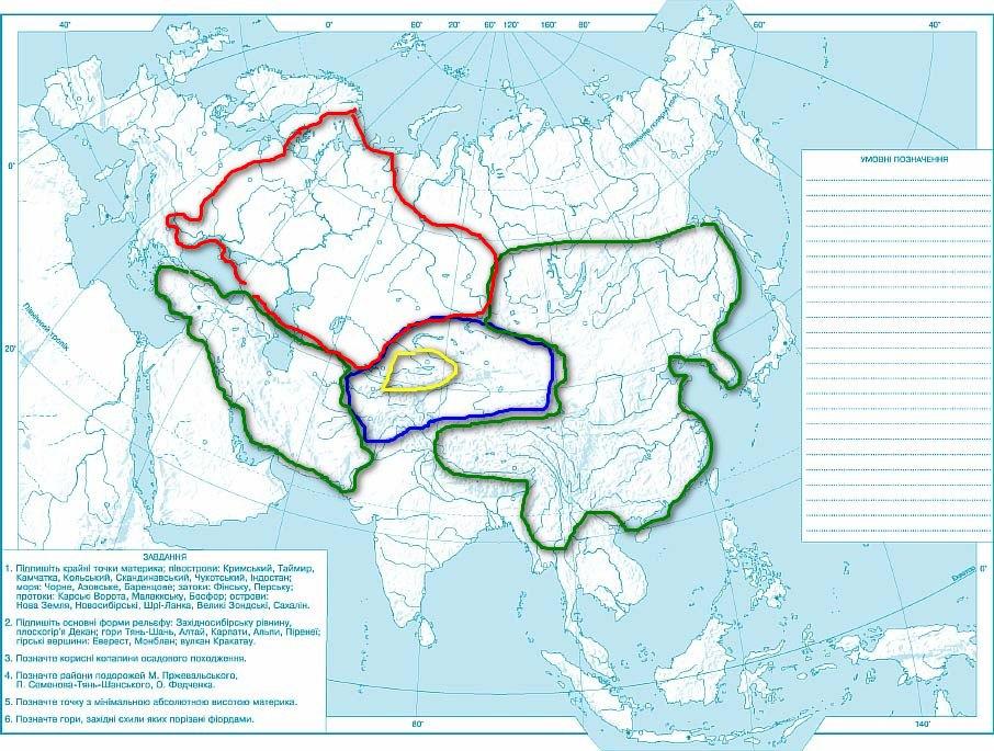 Карта_Евразияры.jpg