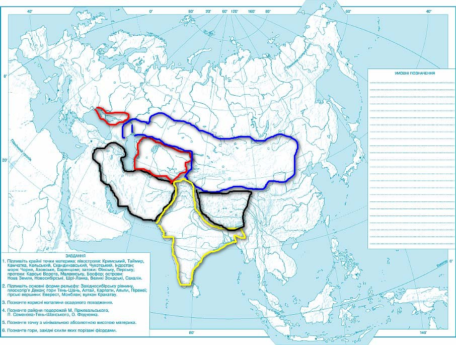 Карта_Евразияр 1713.jpg