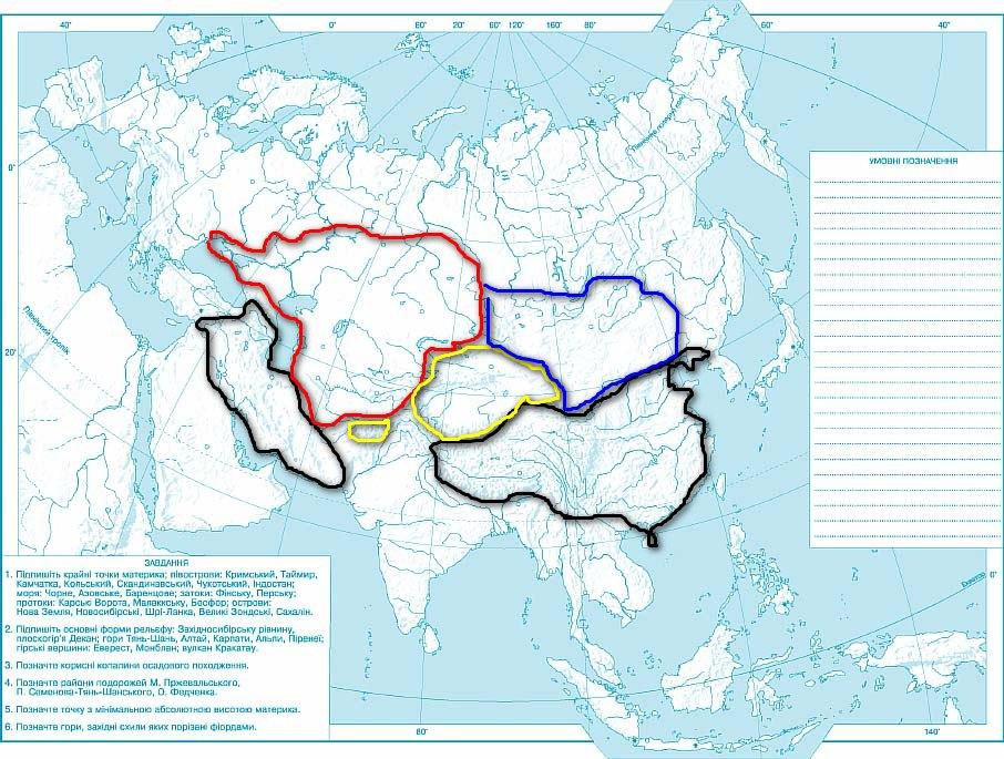 Карта_Евразияр1510.jpg