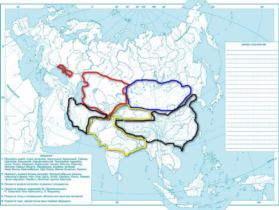 Карта_Евразияр1600.jpg