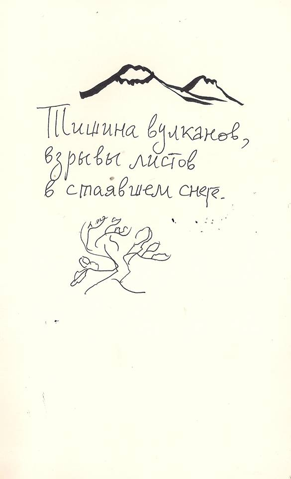 Качалин 3.jpg