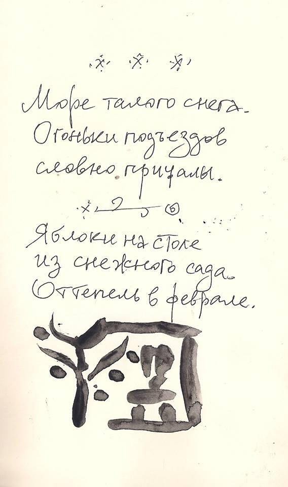 Качалин 7.jpg