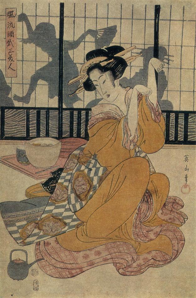 Кикугава Эйдзан.jpg