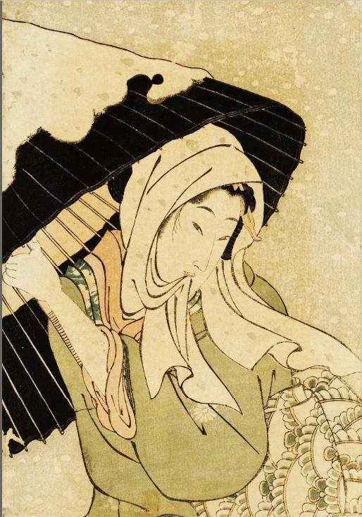 Кикугава Эйдзан0_b7592_ea71e27e_XL.png