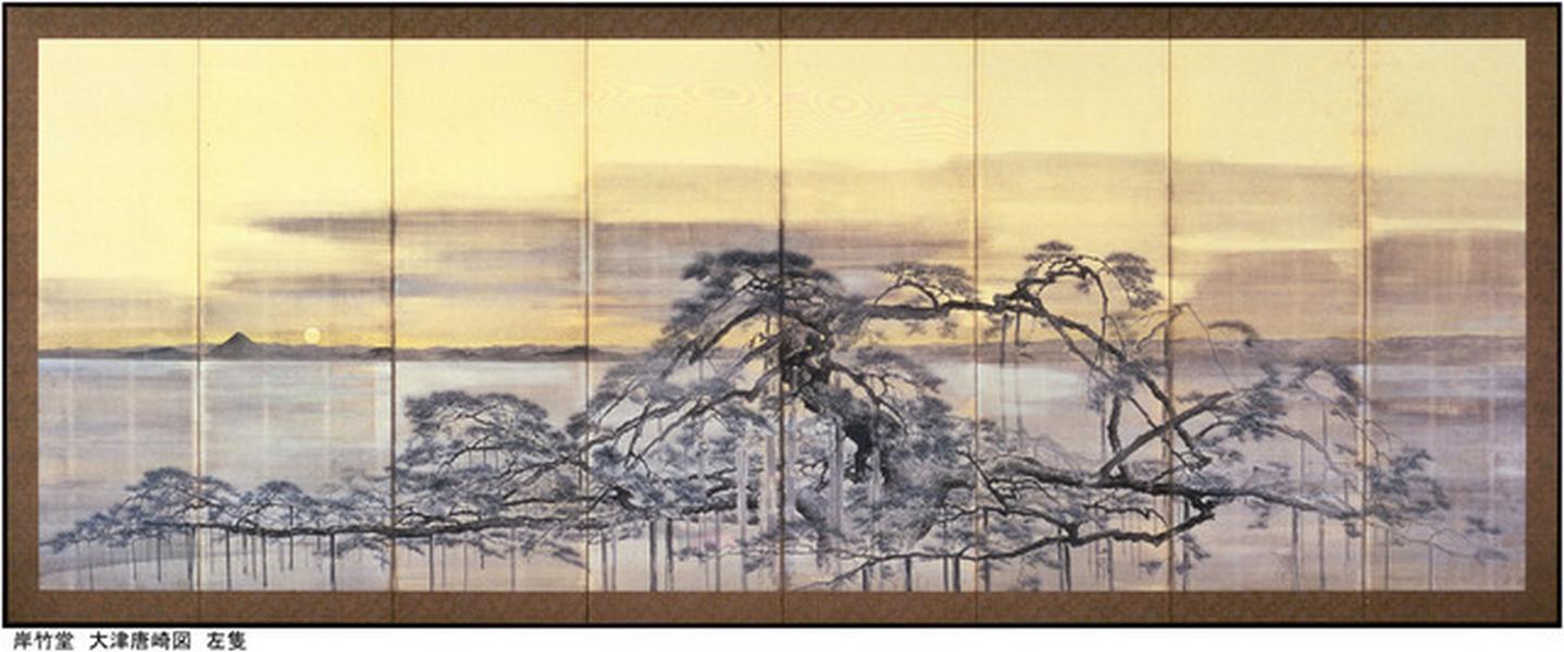 Киси Тикудо, Kishi Chikudо (1826 - 1897)humb-640x267-815-thumb-640x267-816.jpg