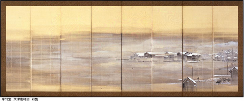 Киси Тикудо, Kishi Chikudо (1826 - 1897)-thumb-640x265-813.jpg