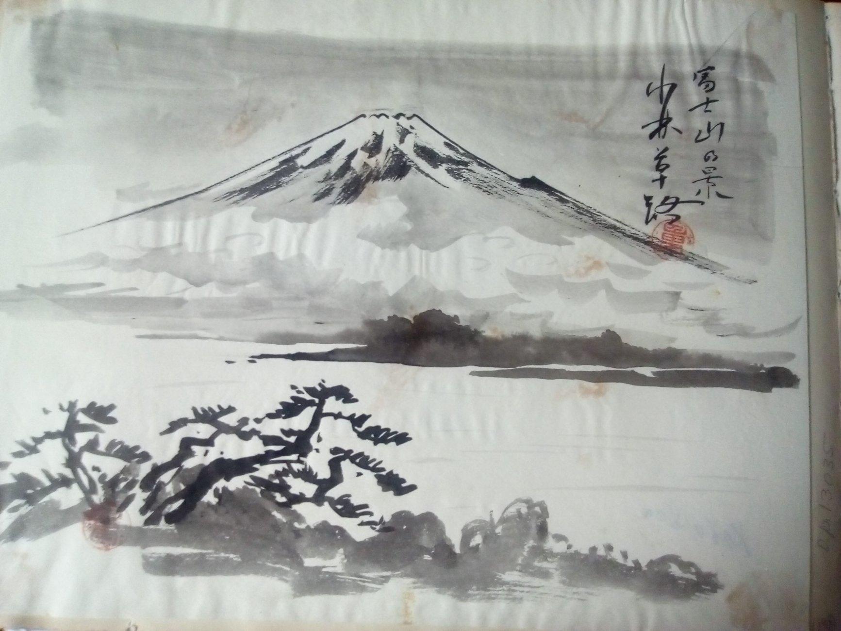 Кобаяси 2.jpg