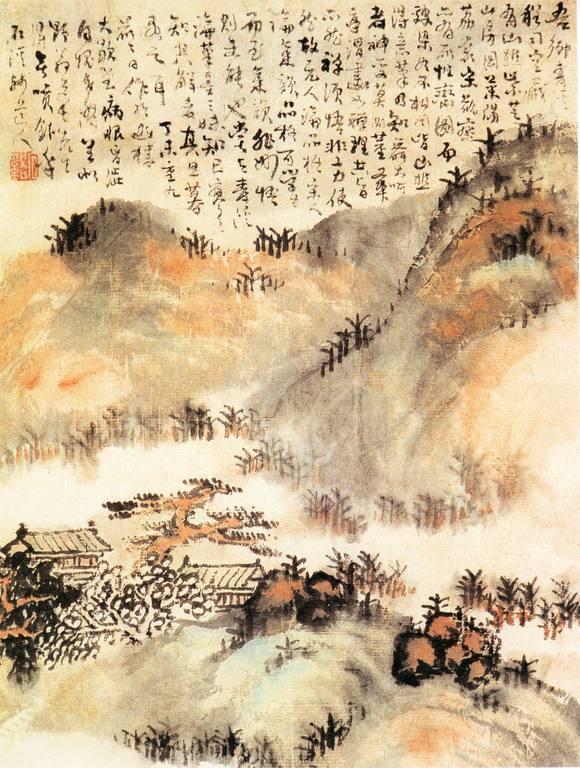 Кунь-цань 髡残 (1612–73).030_1a0494.jpg