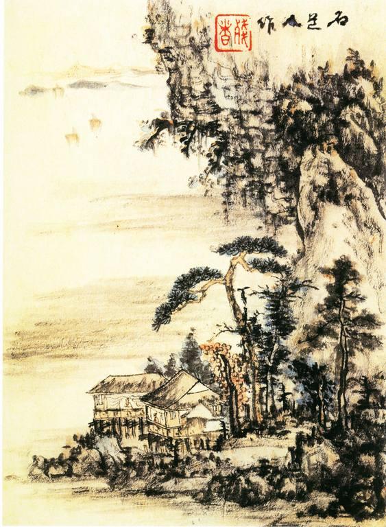 Кунь-цань 髡残 (1612–73).030_1a0495.jpg