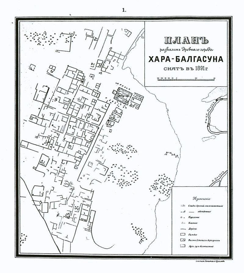 План_Хара-Балгасуна.jpg