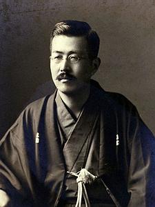 Сасаки Нобуцуна.jpg