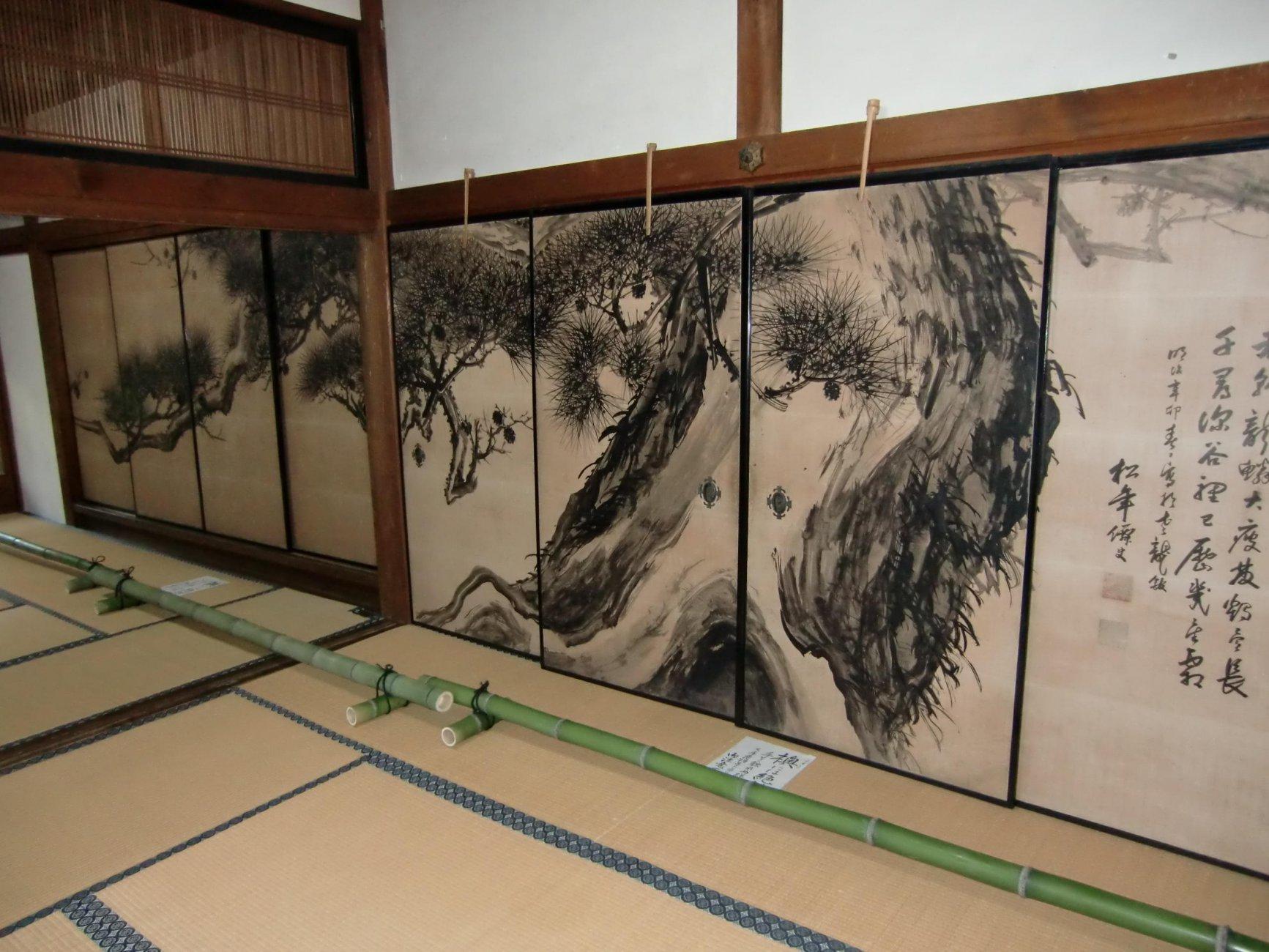 Судзуки Сёнен, Suzuki Shonen (1848 - 1918)126488598867116110583_CIMG3790.JPG