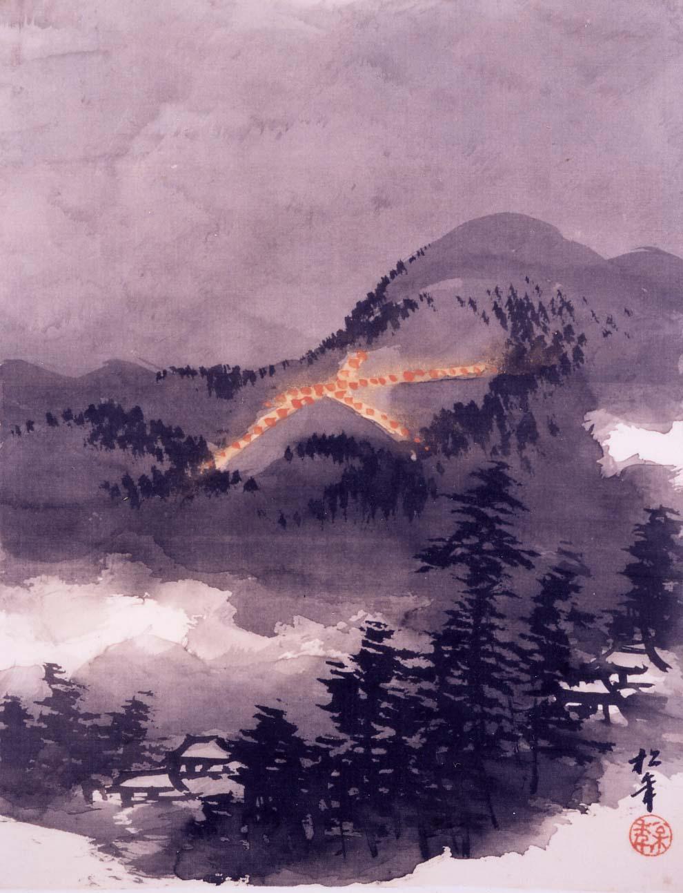 Судзуки Сёнен, Suzuki Shonen (1848 - 1918)heian-syonen.jpg