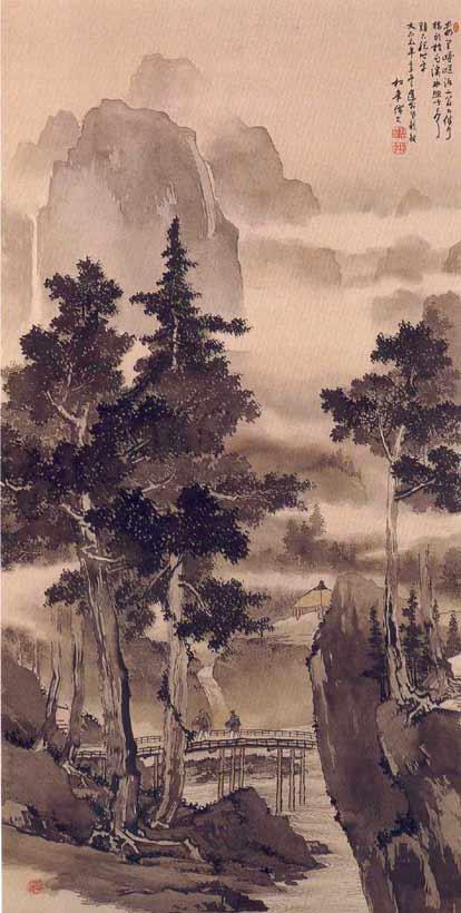 Судзуки Сёнен, Suzuki Shonen (1848 - 1918)shonen-sensei.jpg