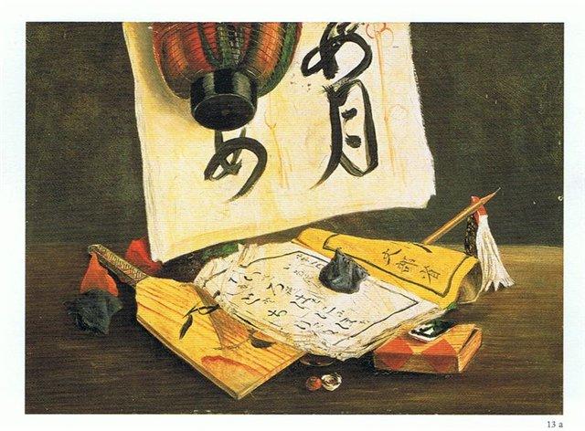 Такахаси Юити (1828-18946767ce0706c8.jpg