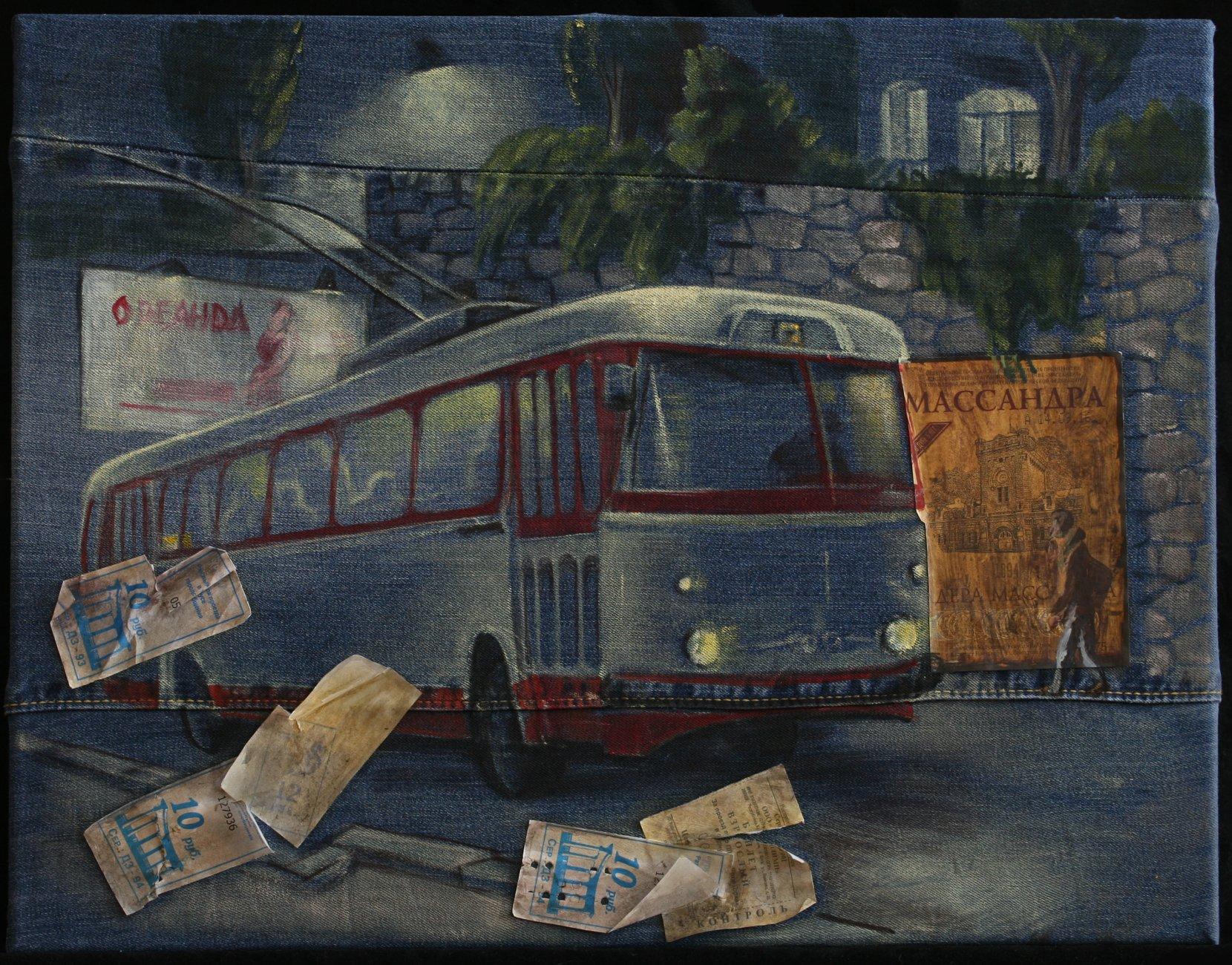 Троллейбус.jpg