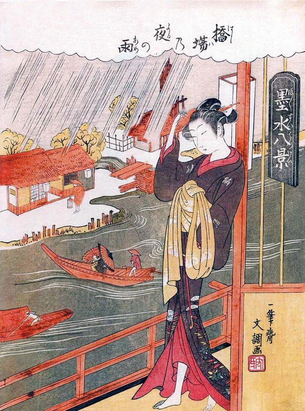 Тёбунсай Эйси, 1756-1829 гг. Основатель школы Хосода..jpg