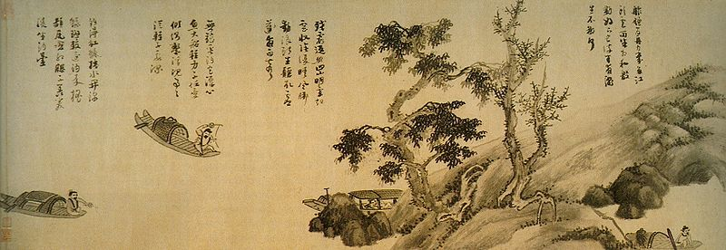 У ЧжэньWu_Zhen._Fishermen._section.325x5622cm._ca._1340._Freer..jpg1_.jpg