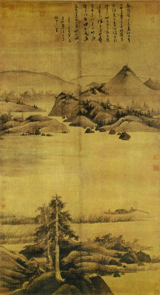 У ЧжэньWu_Zhen1342.National_palace_Museum,_Taipei..jpg