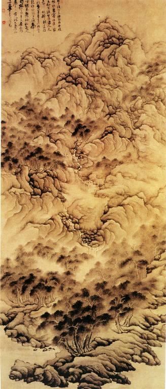 Фа Жочжэнь (1613-1696) 030_1a0497.jpg