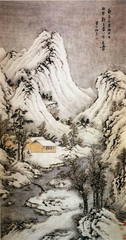 Фа Жочжэнь (1613-1696)030_1a0499.jpg