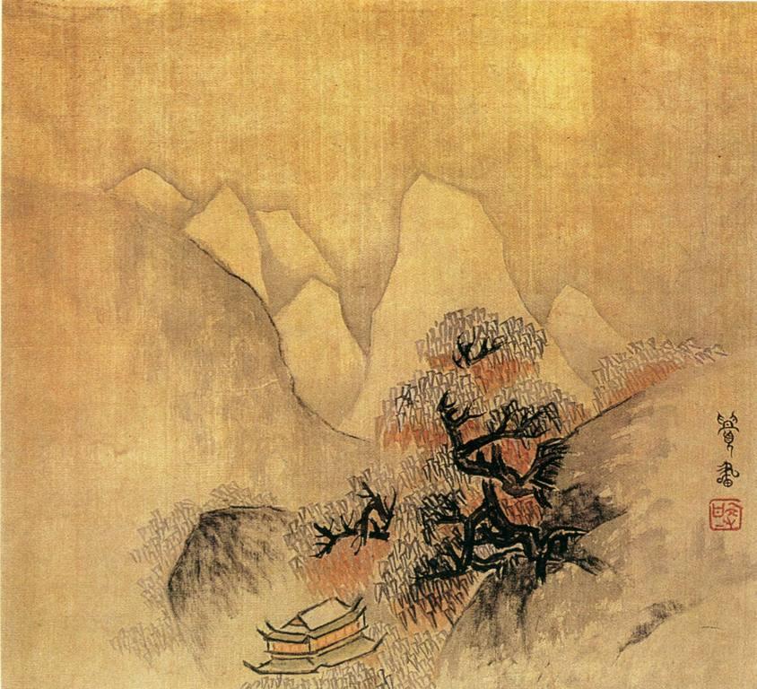 Фу Шань 1607-84 029_1a0477.jpg