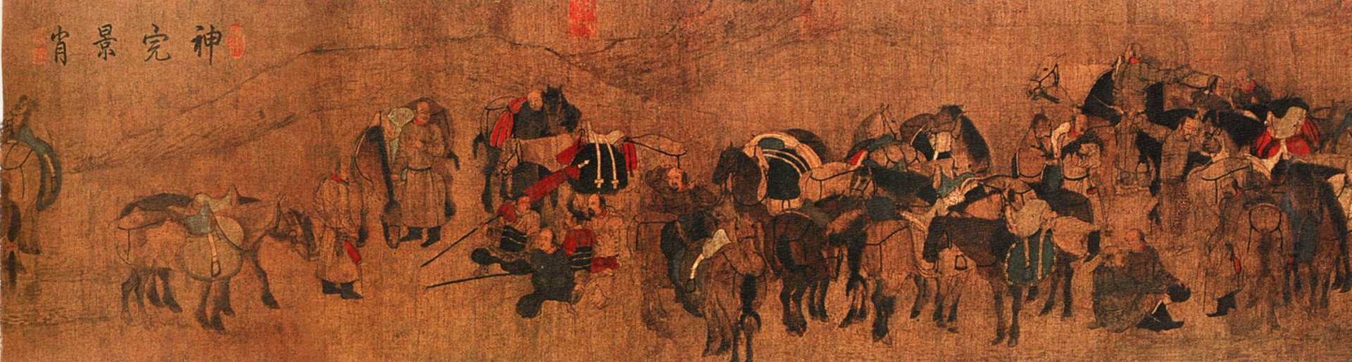 Ху Жан076_1c0086b.Ancient_Chinese_Painting.jpg