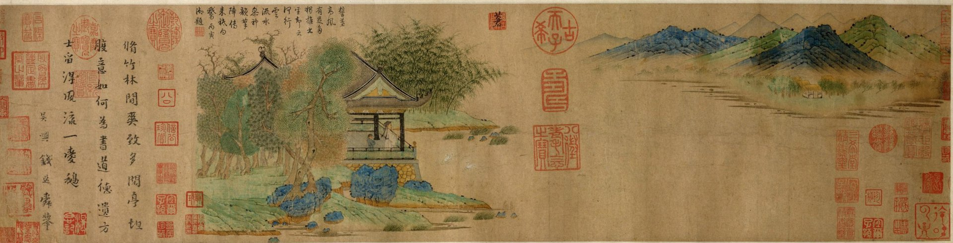Цянь Сюань2_Qian_Xuan_Wang_Xizhi_Watching_Geese._(23,2x92,7cm)_Metropolitan_gMuseum_of_Art,_N-Y.jpg