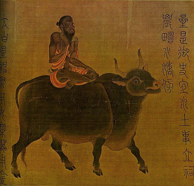 Чжан СэнъяоCHzhan-Se`n'yao.-Svitok--.jpg