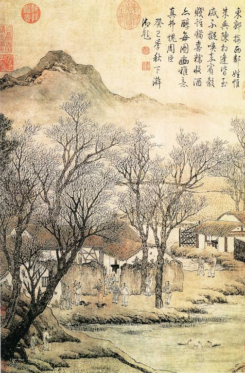 Чжоу Чень 15 в018_1a0285.jpg