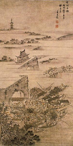 Юань Шантун108.jpg