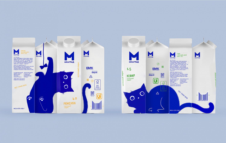 брянский синий кот.jpg