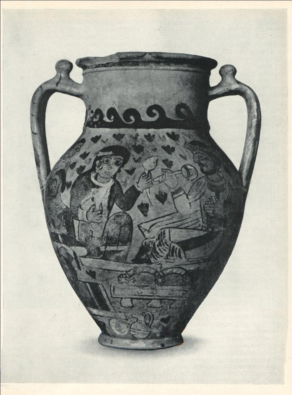 ваза из мерва 5 век46.jpg