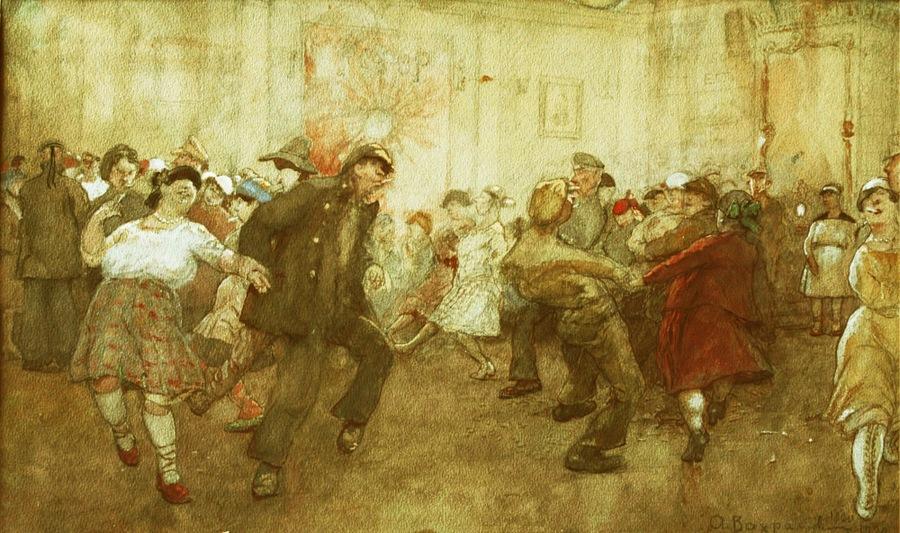 вахрамеев Танцы,_1920.jpg