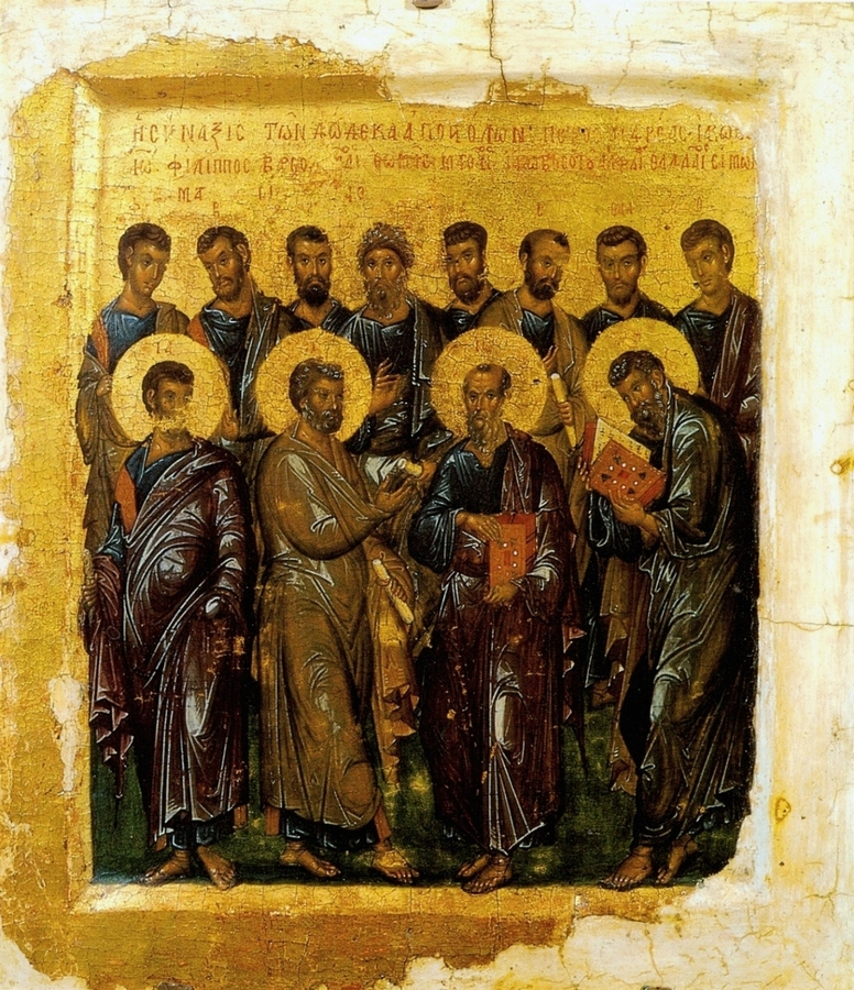 византSynaxis_of_the_Twelve_Apostles_by_Constantinople_master_(early_14th_c.,_Pрushkin_museum).jpg