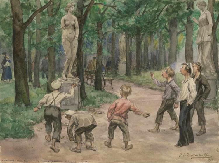 влдаимиров 21 teenagers-games-in-the-imperial-garden-of-petrograd-1921.jpg!Large.jpg