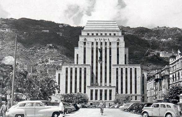 гон HSBC_1936 гон.jpg