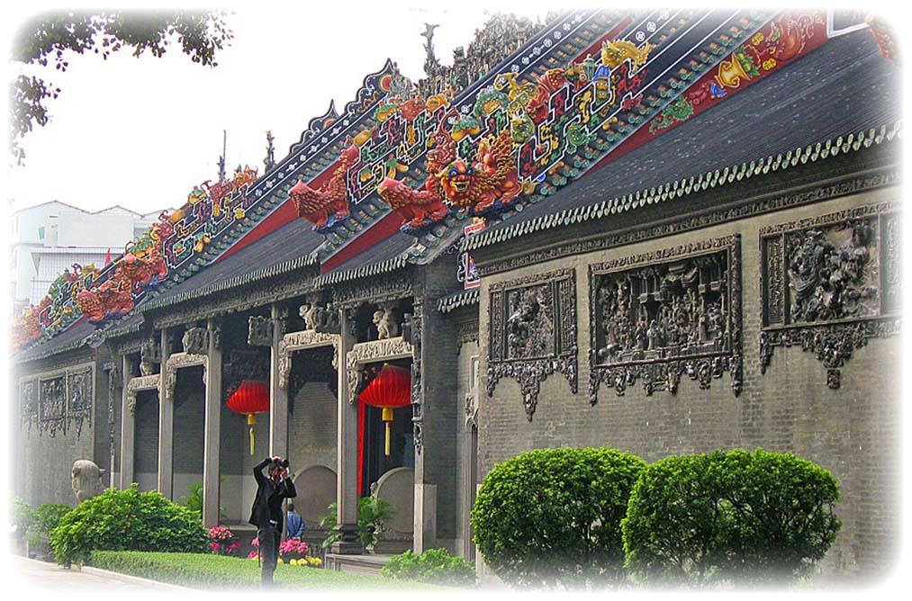 гуанчжоу родовой храм Чэньhramchen.jpg