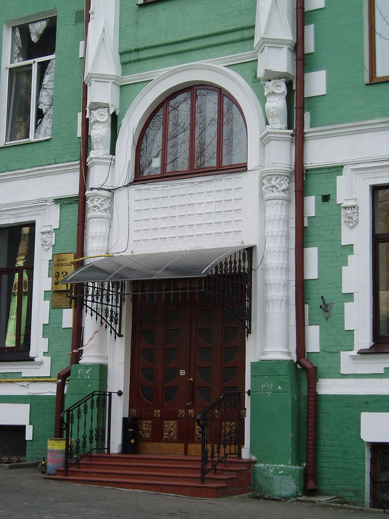 дд ягимовского 1909 768px-House_with_cats_Kyiv_02.jpg